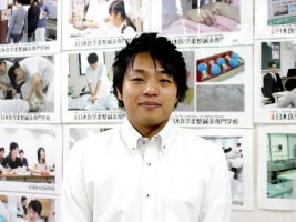 日本医学柔整鍼灸専門学校